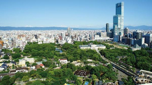 天王寺公園 image