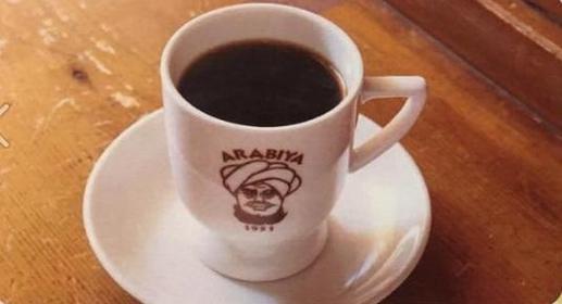 アラビヤコーヒー image