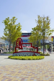 EXPOCITY image