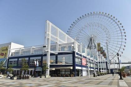 天保山市場街(Marketplace) image