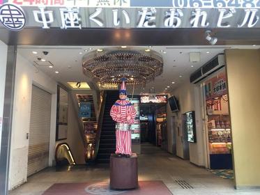 도톤보리 ZAZA image