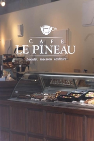 CAFE LE PINEAU 北堀江總店 image