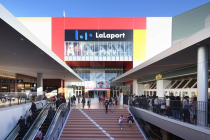 LaLaport EXPOCITY image