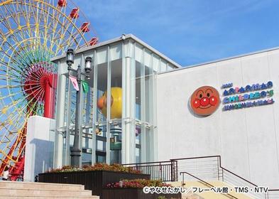 神戸アンパンマンこどもミュージアム&モール image