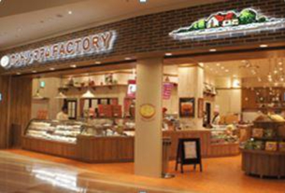 COUNTRY MA'AM FACTORY LaLaport EXPOCITY店 image