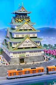 LEGOLAND DISCOVERY CENTER大阪 image