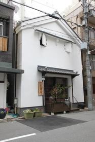 Manjiro Kura image