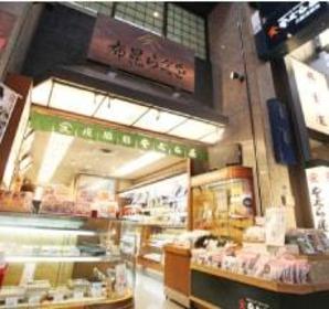 Oguraya Osaka Ebisubashisuji image