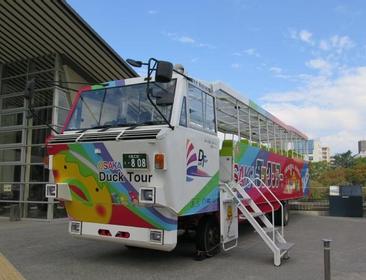 大阪Duck Tour image