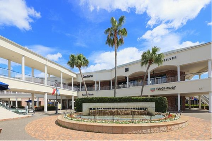 Rinku Premium Outlets image