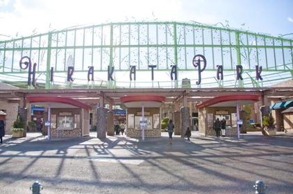 Hirakata Park image