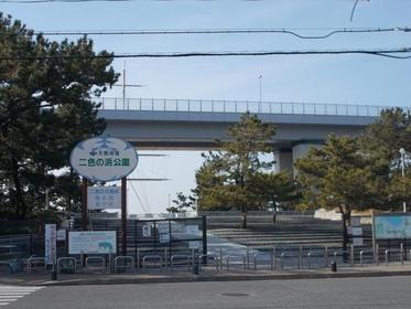 오사카부영 니시키노하마 공원 image