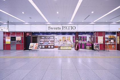 Sweets PATIO image