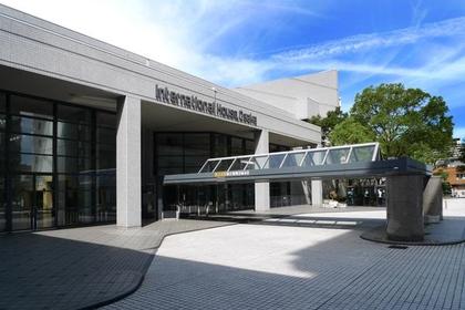 大阪国際交流センター(大阪カンファレンスセンター&ホテル) image