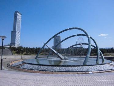 린쿠 공원 image