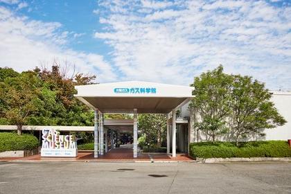 오사카 가스 가스 과학관 image