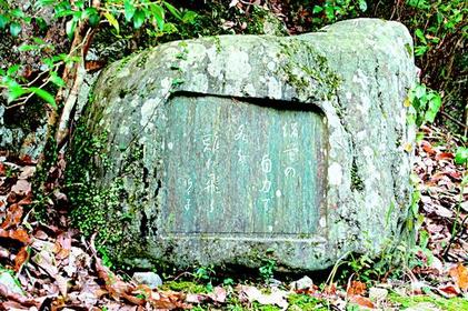 셋쓰쿄 공원 image