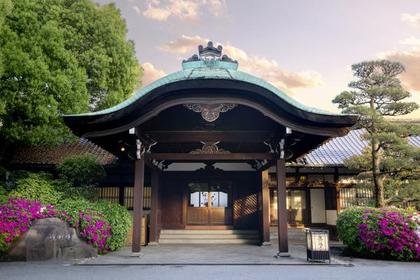 Taiko-En image