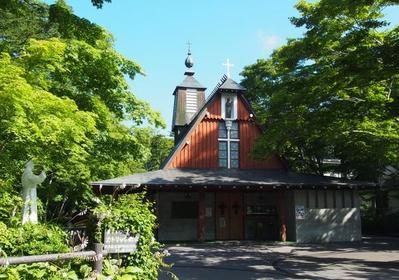 軽井沢聖パウロカトリック教会 image