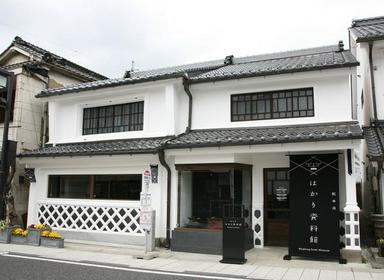 Matsumoto Scale Museum image