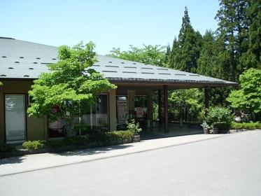 마야마 온천 공원 폰포코노유 image