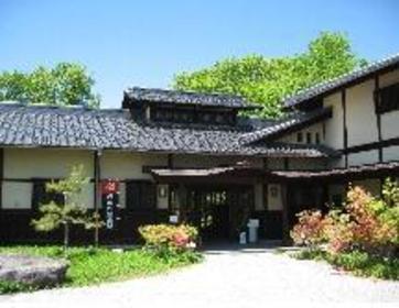 Sanadashi History Museum image