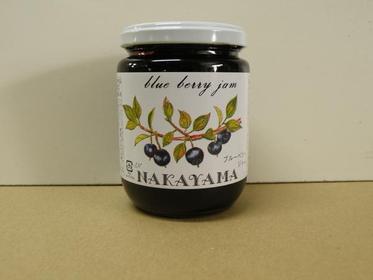 Nakayama's Jam image