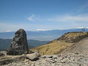 Utsukushigahara Highlands image