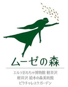 MUSE之森 image