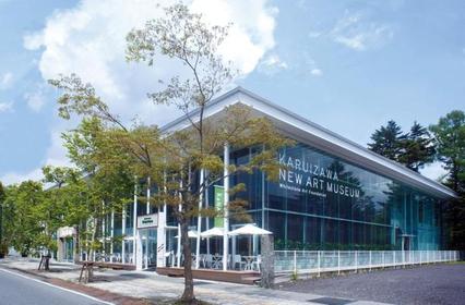Karuizawa New Art Museum image
