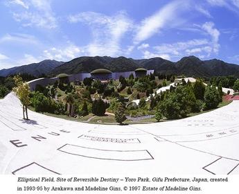 The Site of Reversible DestinyYoro Park image