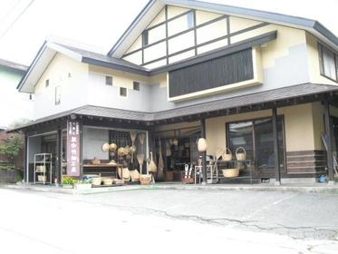 原山竹器店 image