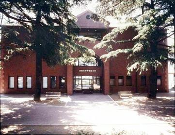 Old High School Memorial Museum image