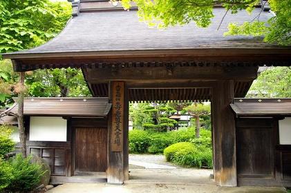 Daihoji Temple image