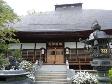 Shinkoji Temple image