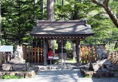 Hotaka-jinja Shrine Okumiya image