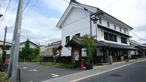 須坂市蔵のまち観光交流センター image