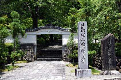 興禪寺 image