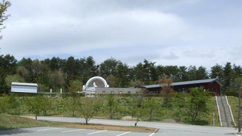 Usuda Star Dome image