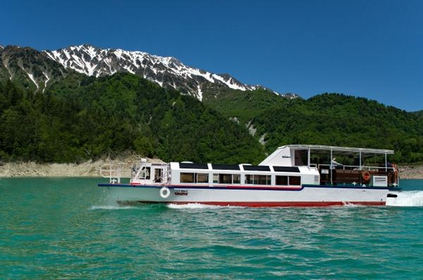 Garve Lake Kurobe Pleasure Boat image