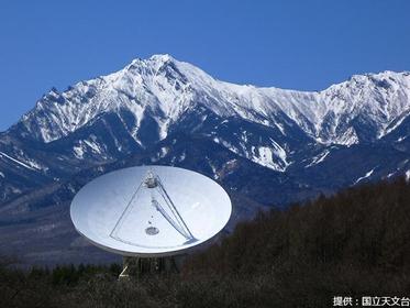 国立天文台野边山宇宙电波观测所 image