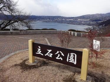 Tateishi Park image