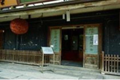 酒藏美術館GALLERY玉村總店 image