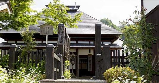 Chikuni no Sho Museum image