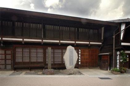 Kamidonya Museumof History image