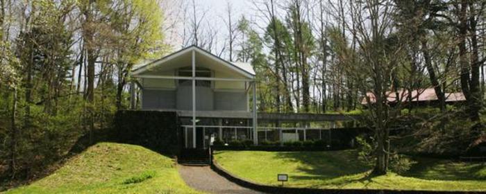 Literary Museum of Karuizawa image