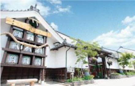 远藤酒造厂 image