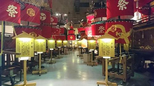 Kasaboko Kaikan Dream Hall image