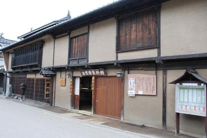 Unno-Juku History & Folk Museum image