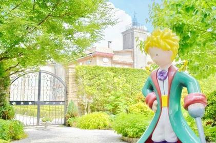 小王子博物館 箱根聖修伯里 image